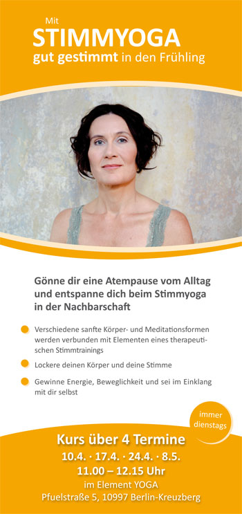 yoga studio atempause